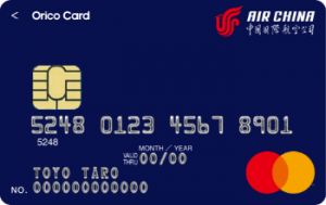 Air China Orico Mastercardの券面