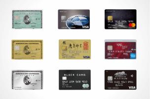 クレジットカード かっこいいのアイキャッチ(2019年6月版)