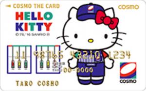 コスモ・ザ・カード・ハウス ハローキティ キャラクター クレジットカード