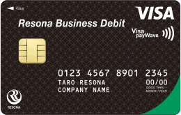 りそなビジネスデビットカードの券面