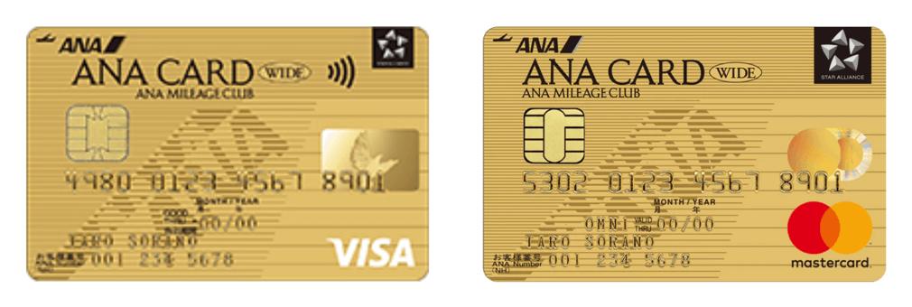 ANA VISAマスター ワイドゴールドカードの券面(2019年8月版)