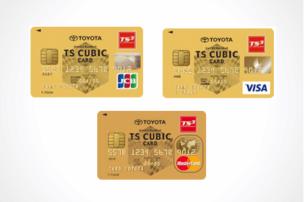 トヨタゴールドカードTOYOTA TS CUBIC CARD ゴールドのアイキャッチ