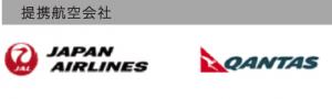 中国東方航空の提携航空会社
