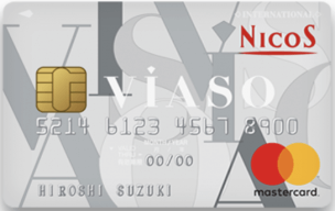 VIASOカードの券面