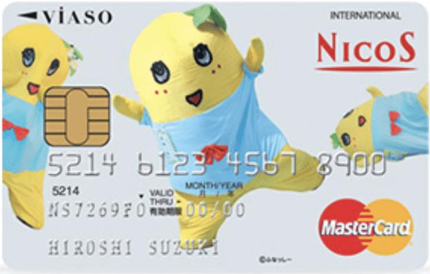 VIASOカード(ふなっしーデザイン)の券面