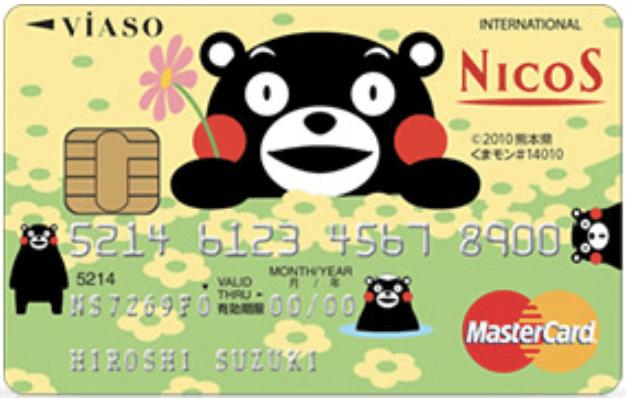 VIASOカード(くまモンデザイン)グリーンの券面