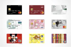 クレジットカード デザインのアイキャッチ(2020年2月版)