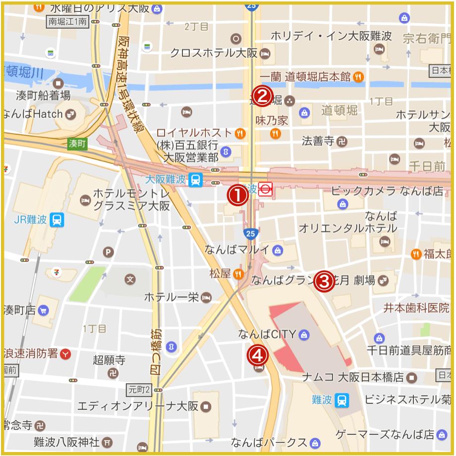 難波駅周辺にあるプロミス店舗・ATMの位置
