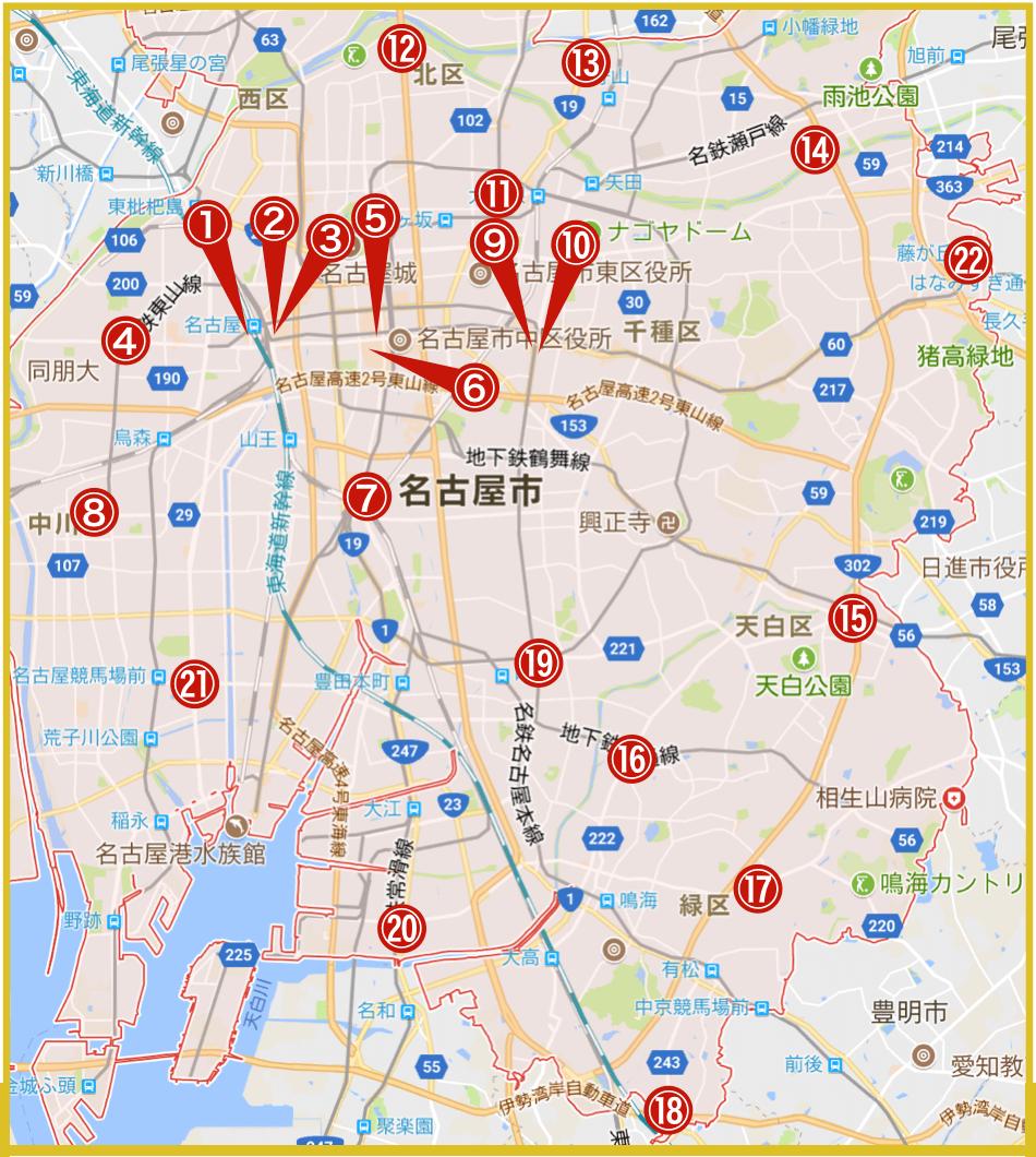名古屋市にあるアコム店舗・ATMの位置