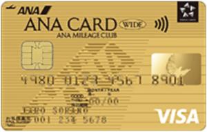 ANA VISAワイドゴールドカードの券面(2019年8月版)