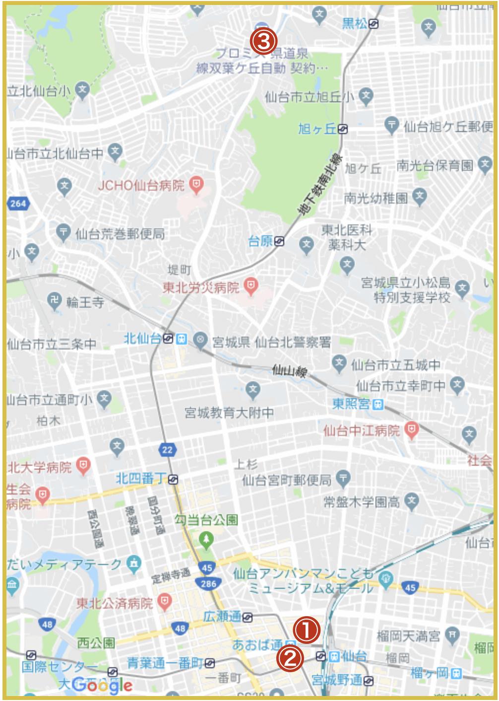 仙台市青葉区にあるアコム店舗・ATMの位置(2020年4月版)