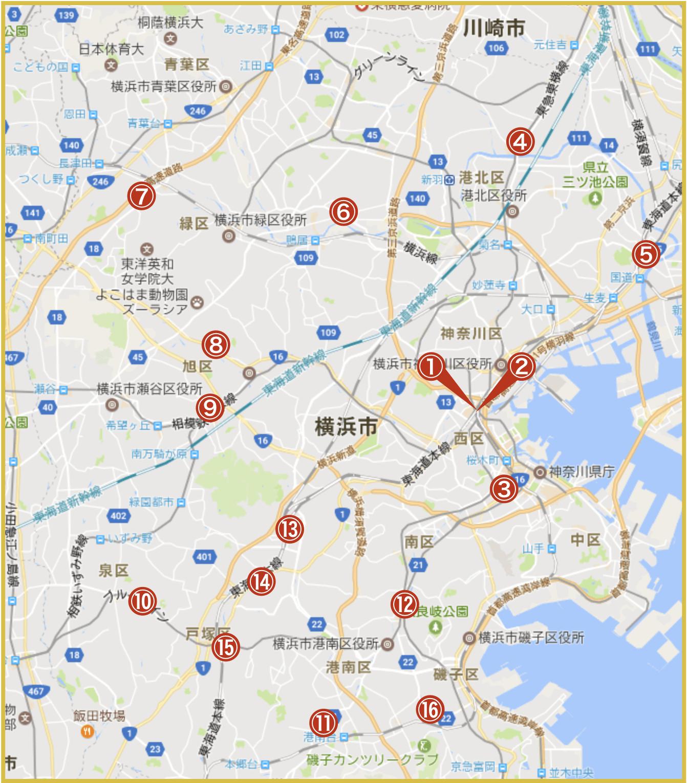 横浜市にあるプロミス店舗・ATMの位置(2019年12月版)