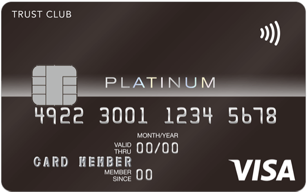 TRUST CLUB プラチナ Visaカードの券面