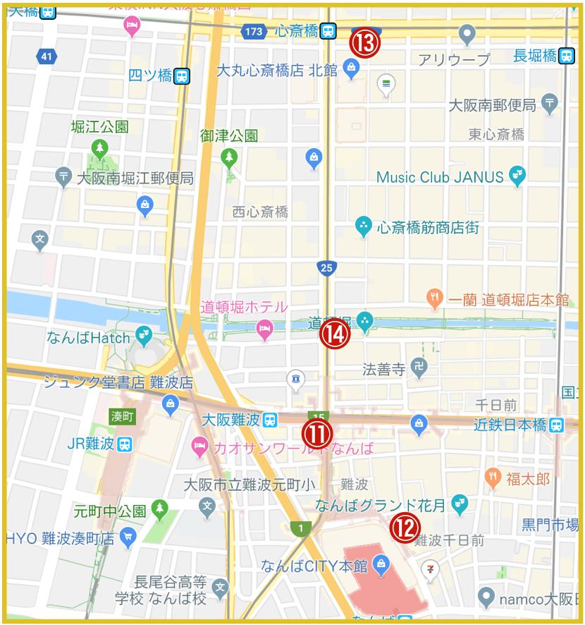 大阪市中央区にあるプロミス店舗・ATMの位置