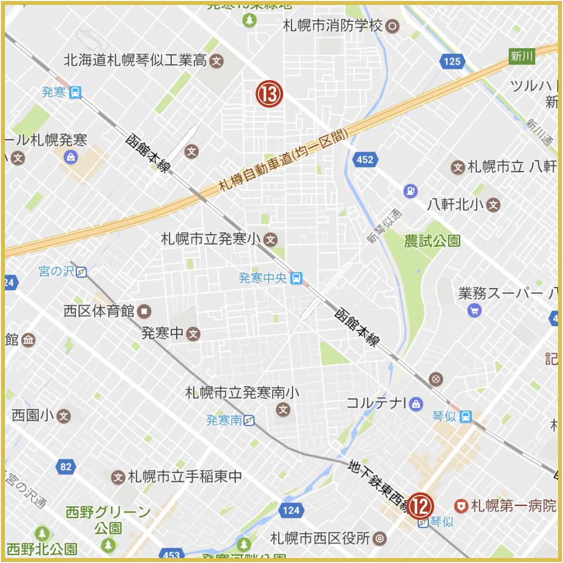 札幌市西区にあるアコム店舗・ATMの位置(2020年4月版)