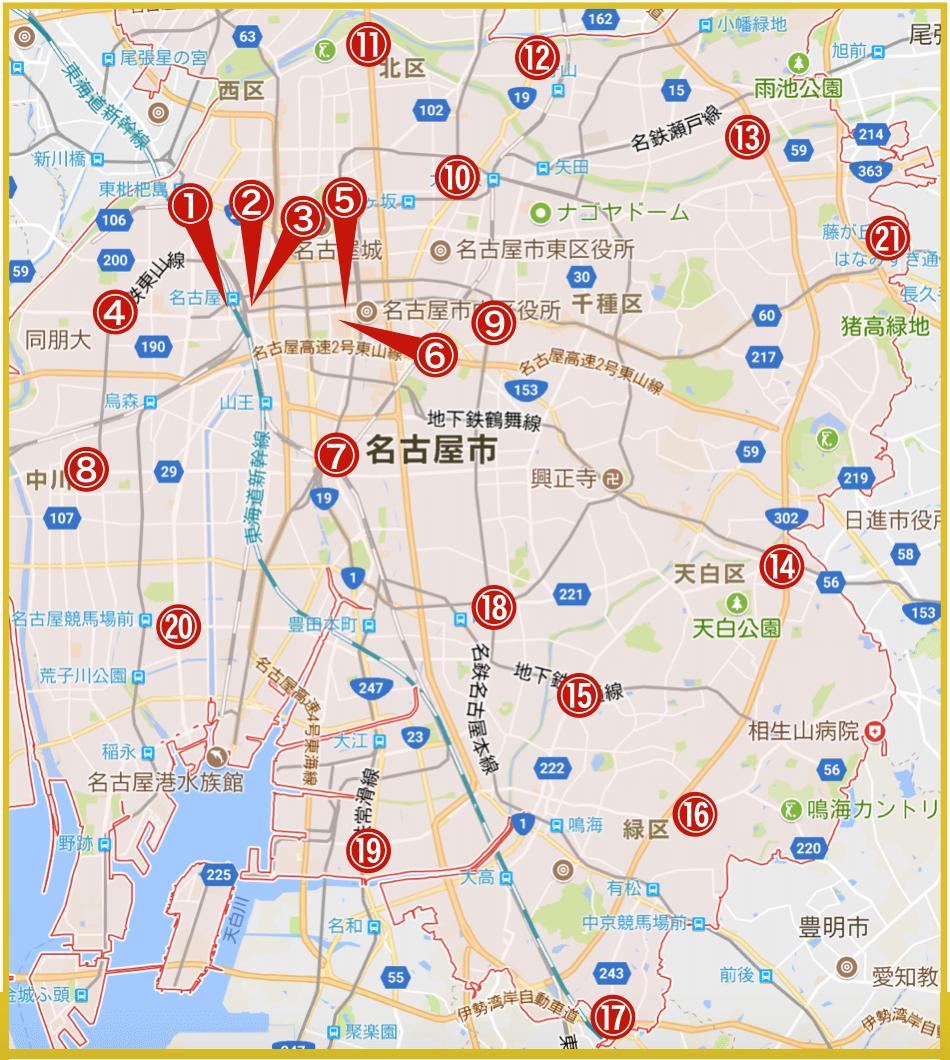 名古屋市にあるアコム店舗・ATMの位置(2019年10月版)