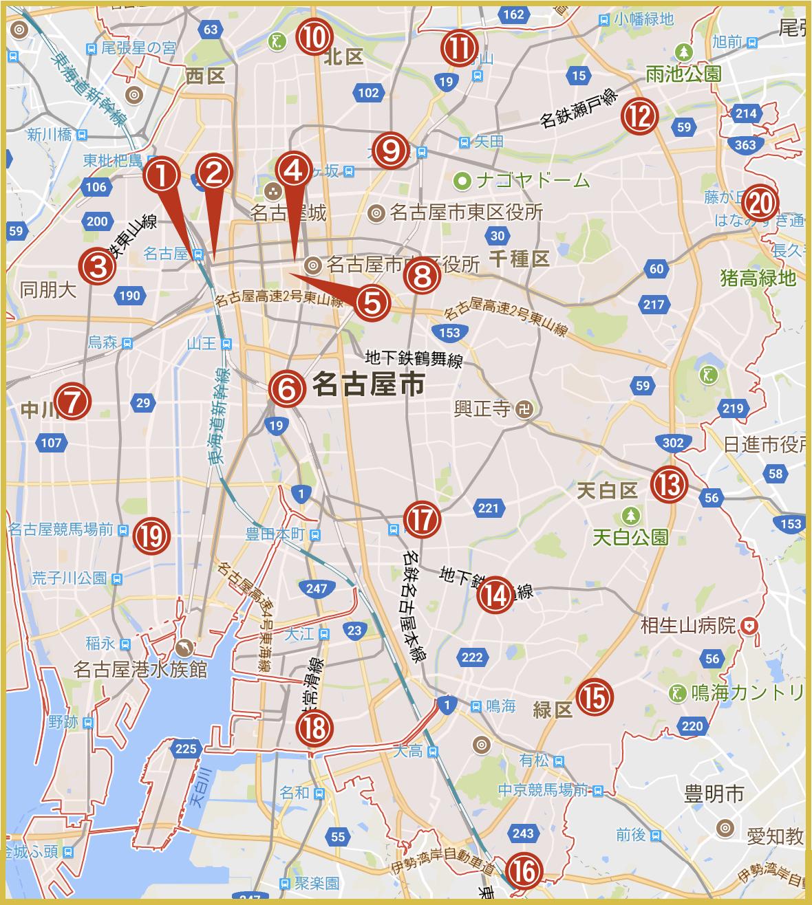 名古屋市にあるアコム店舗・ATMの位置(2020年4月版)