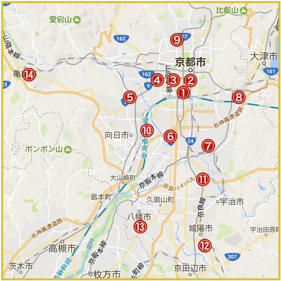 京都市周辺にあるプロミス店舗・ATMの位置