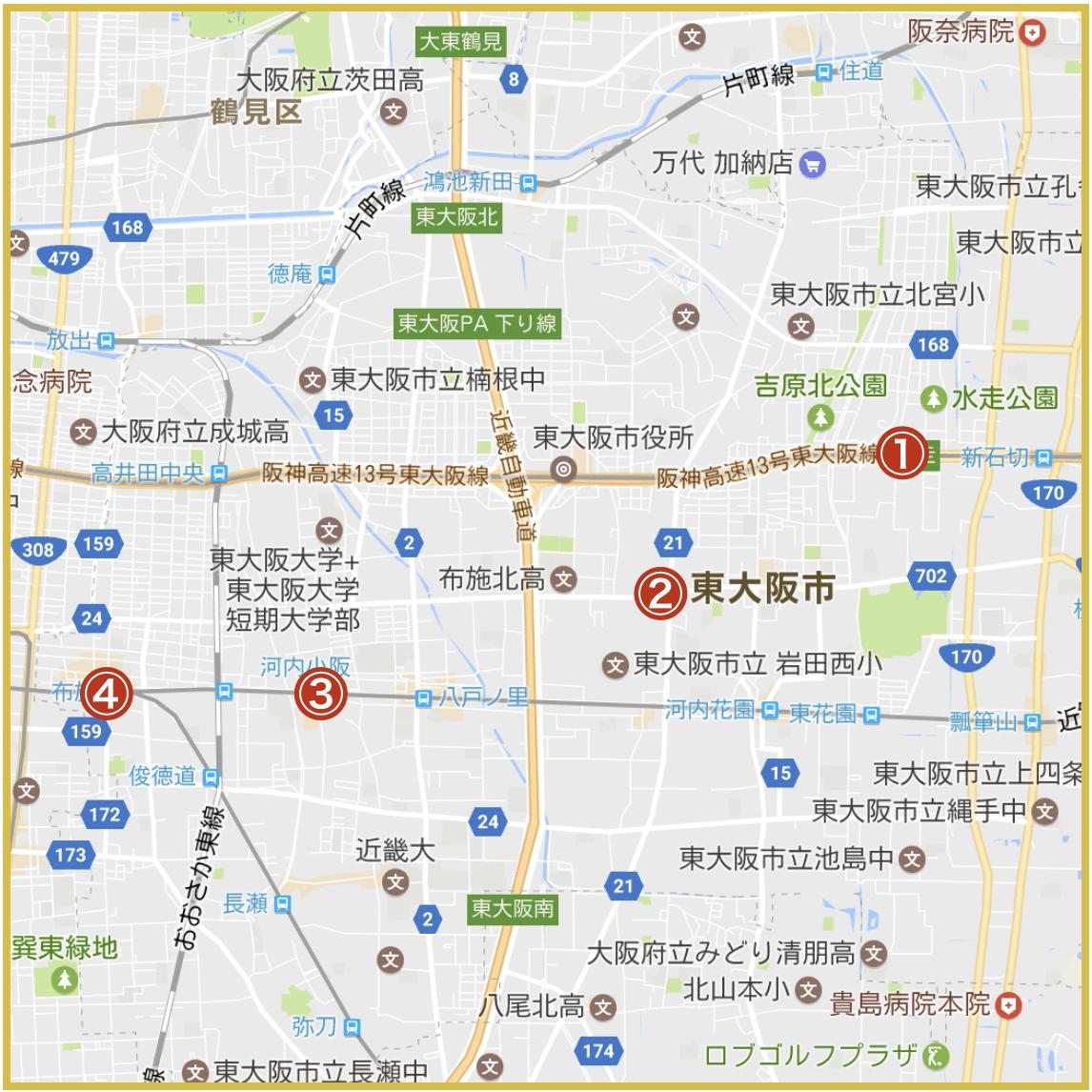 東大阪市にあるアイフル店舗・ATMの位置