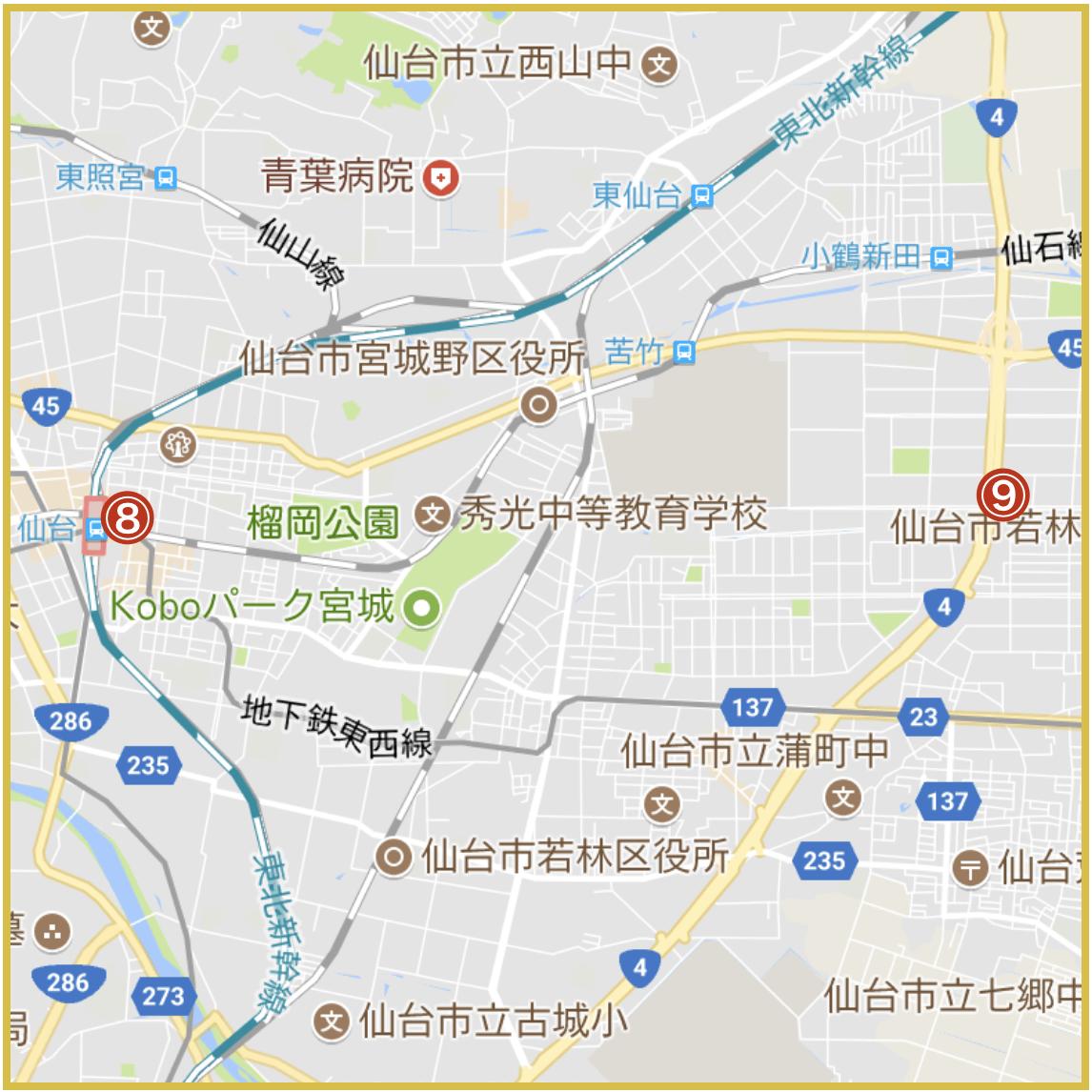 仙台市宮城野区にあるアコム店舗・ATMの位置(2020年4月版)
