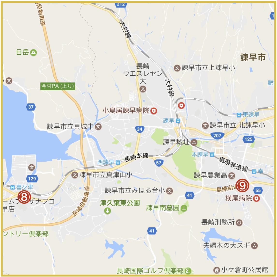 長崎県諌早市にあるアイフル店舗・ATMの位置
