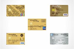 マイレージプラスゴールドカードのアイキャッチ(2019年9月版)