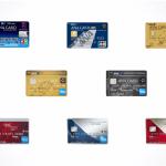 ANAマイル 貯まる クレジットカード アイキャッチ(2019年7月版)