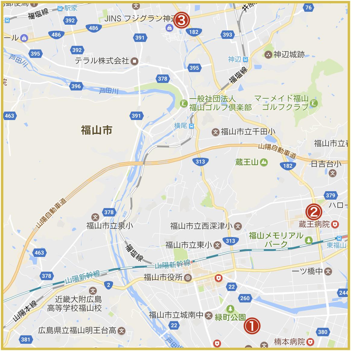 福山市にあるアイフル店舗・ATMの位置