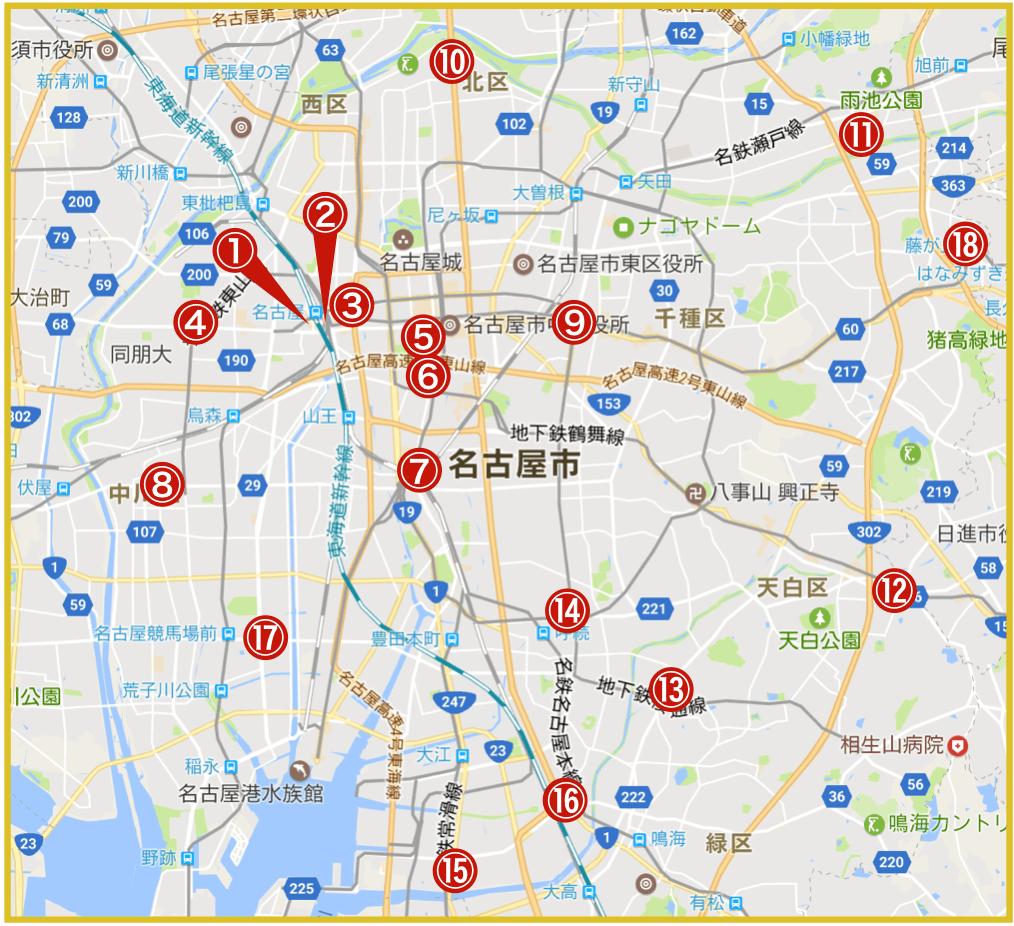 名古屋市にあるプロミス店舗・ATMの位置