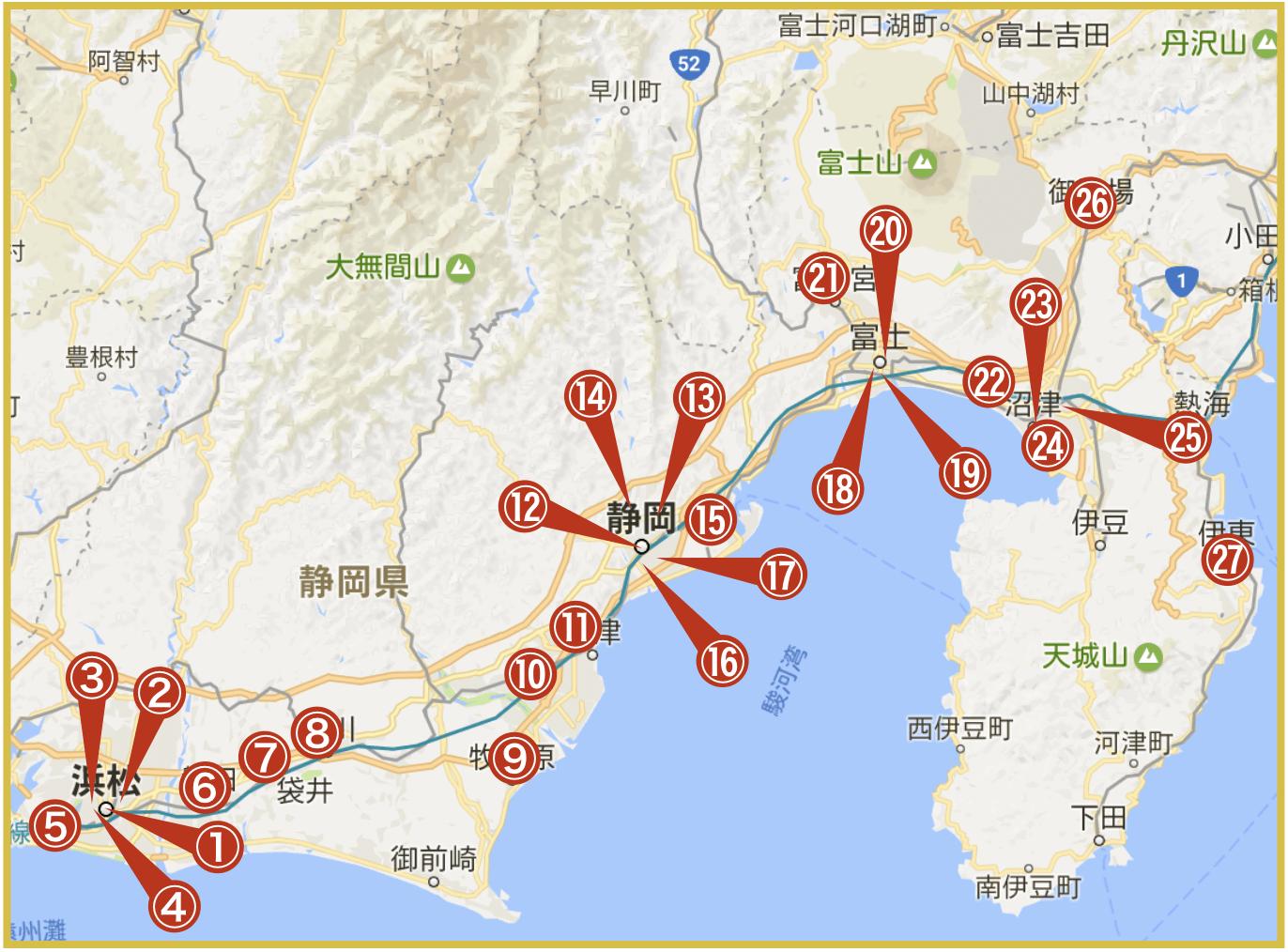 静岡県にあるアイフル店舗・ATMの位置(2019年版)
