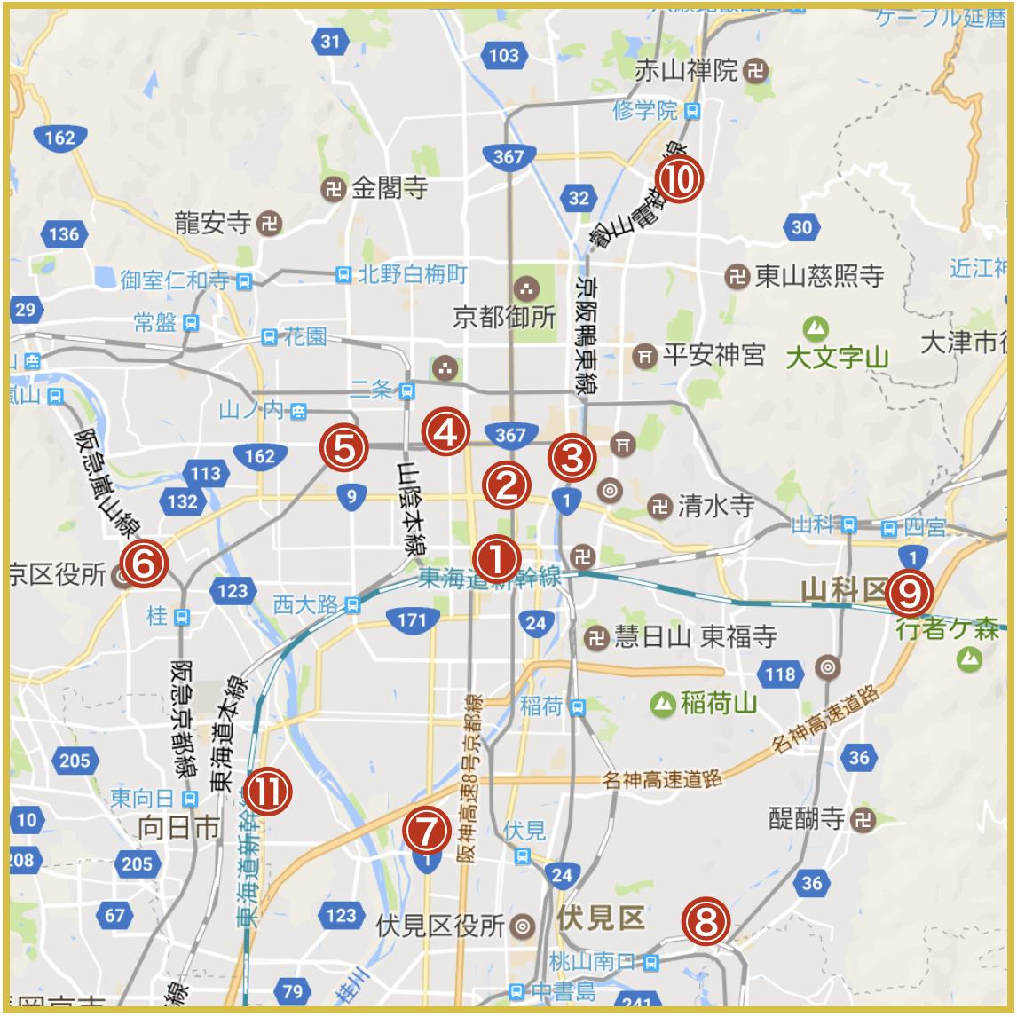京都府京都市にあるアイフル店舗・ATMの位置
