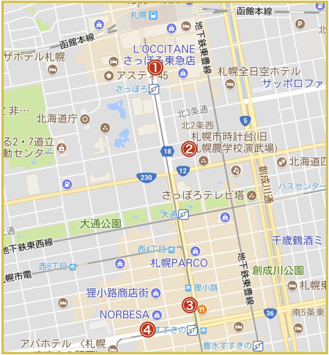 札幌市中央区にあるアコム店舗・ATMの位置