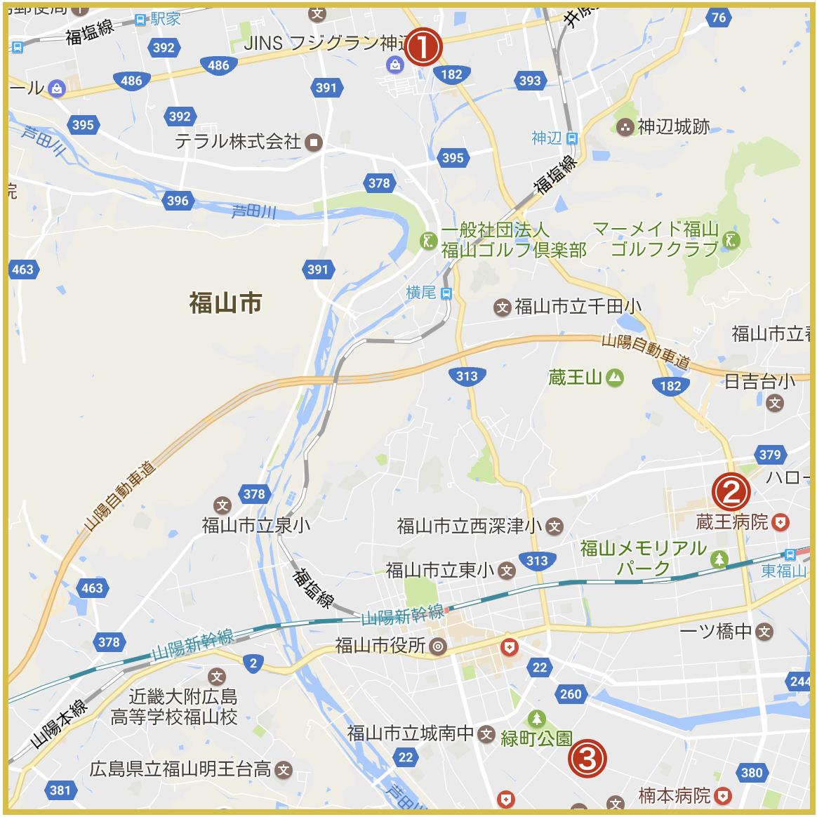 広島県福山市にあるアイフル店舗・ATMの位置