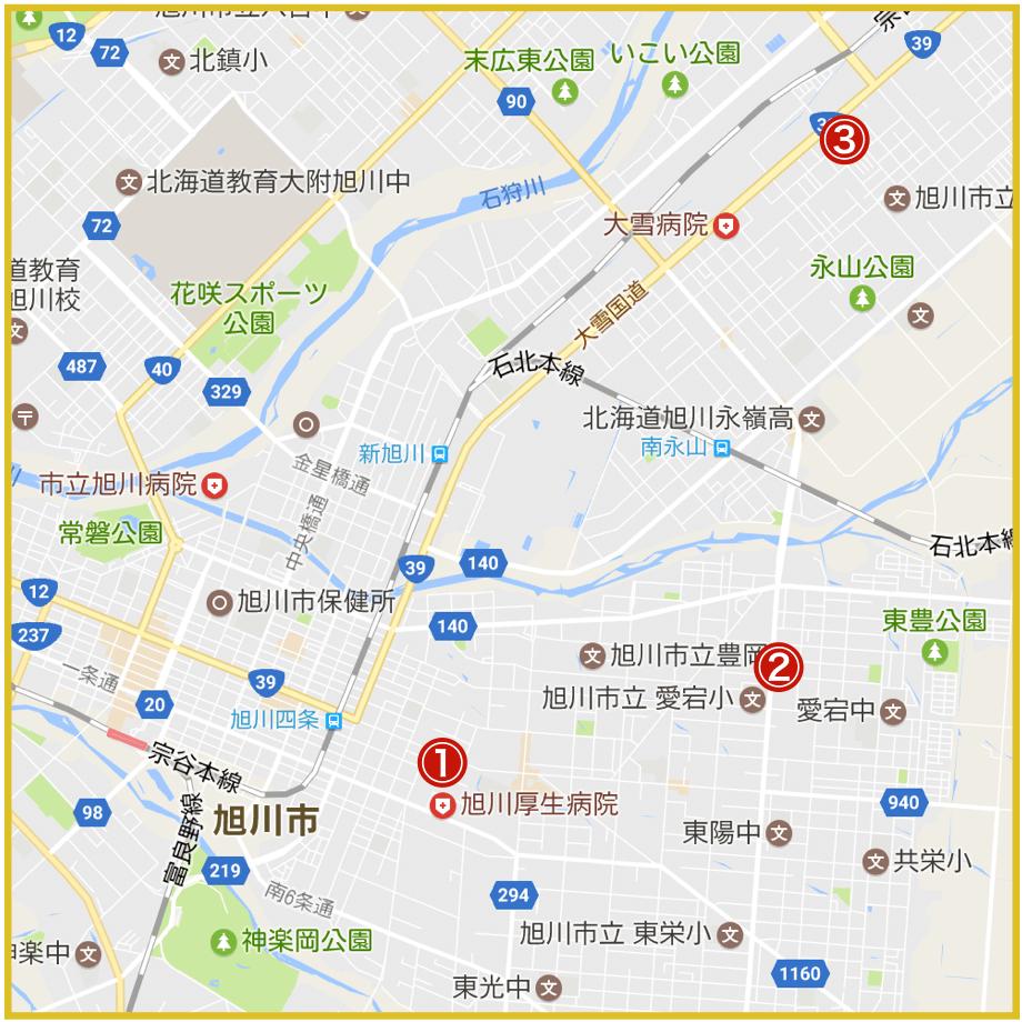 旭川市にあるアコム店舗・ATMの位置