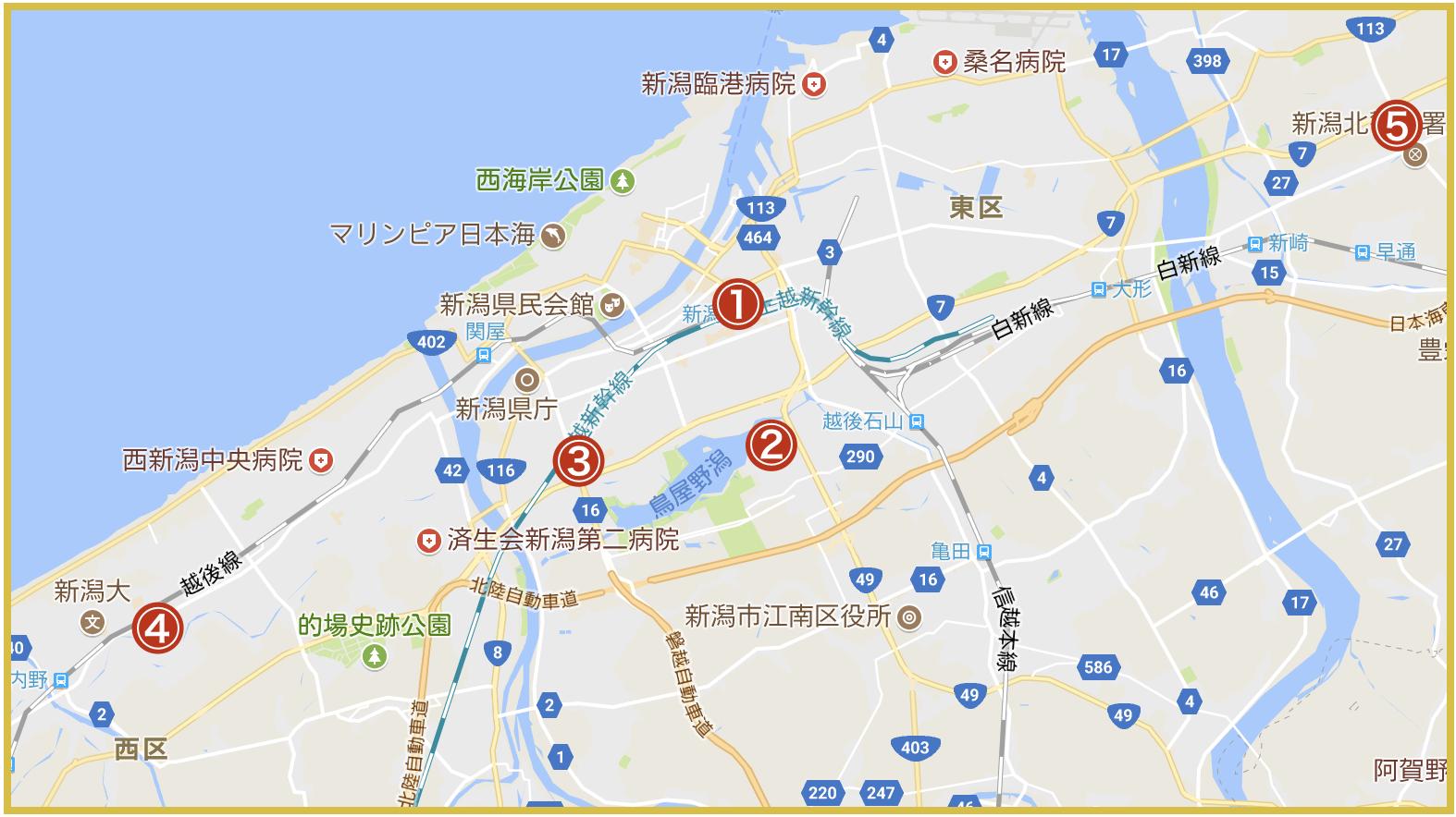 新潟県新潟市にあるアコム店舗・ATMの位置(2020年4月版)