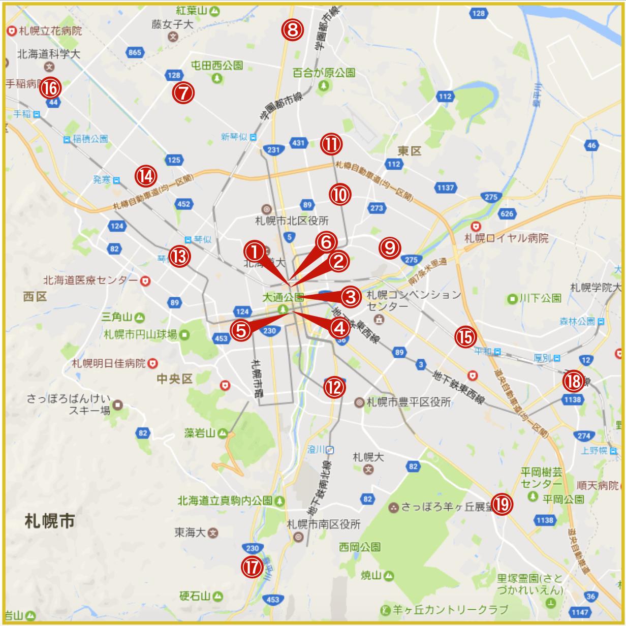 札幌市にあるアコム店舗・ATMの位置(2019年11月版)
