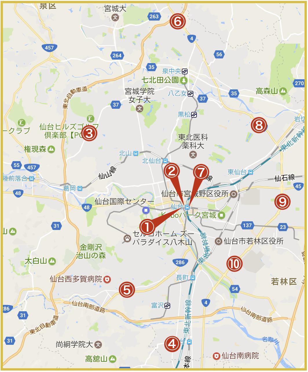 仙台市にあるプロミス店舗・ATMの位置(2019年12月版)