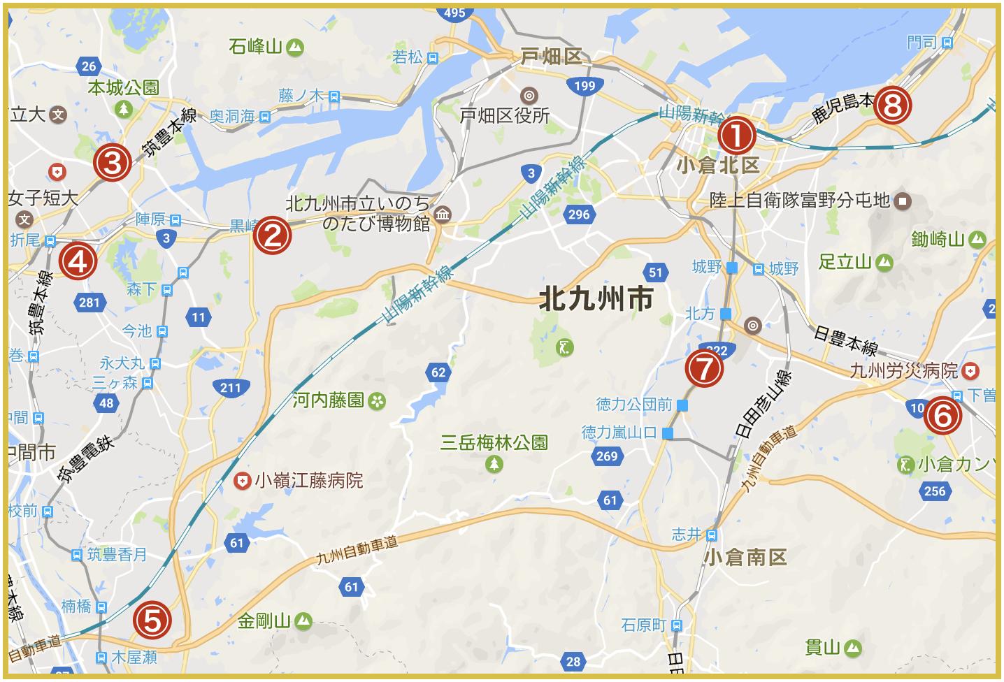 北九州市にあるアイフル店舗・ATMの位置