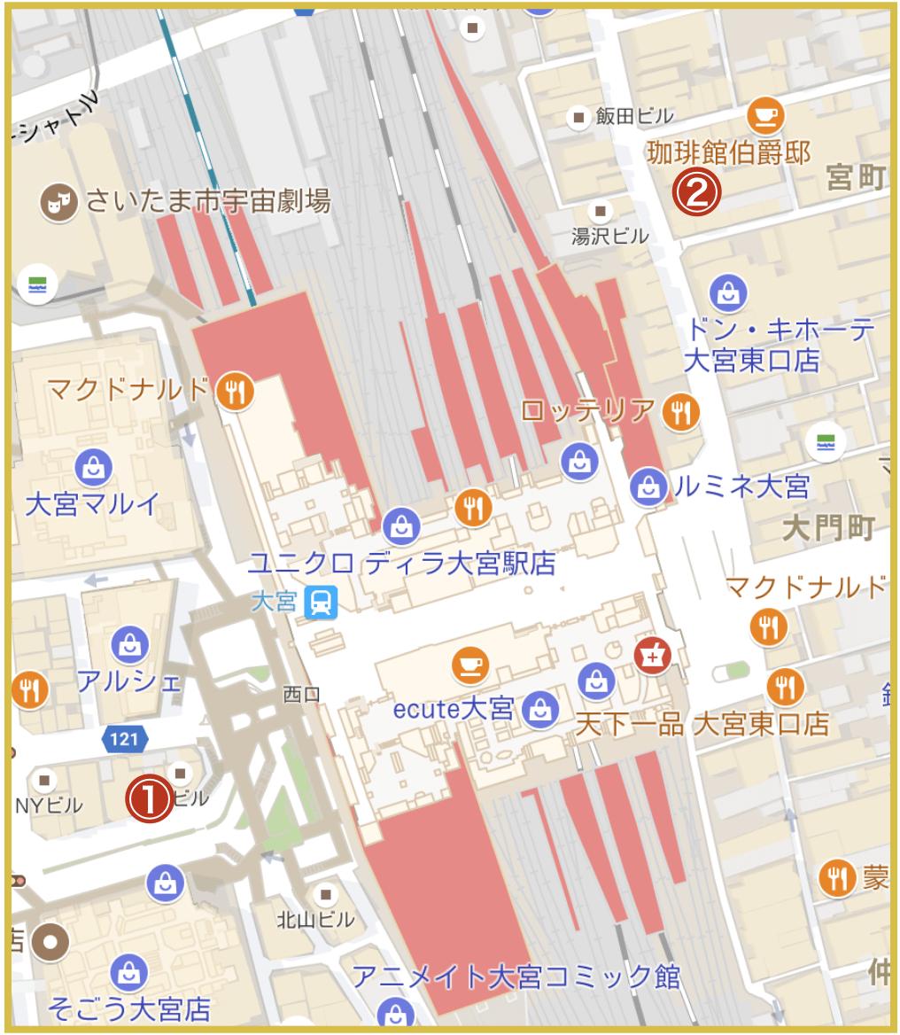 大宮駅周辺にあるアコム店舗・ATMの位置