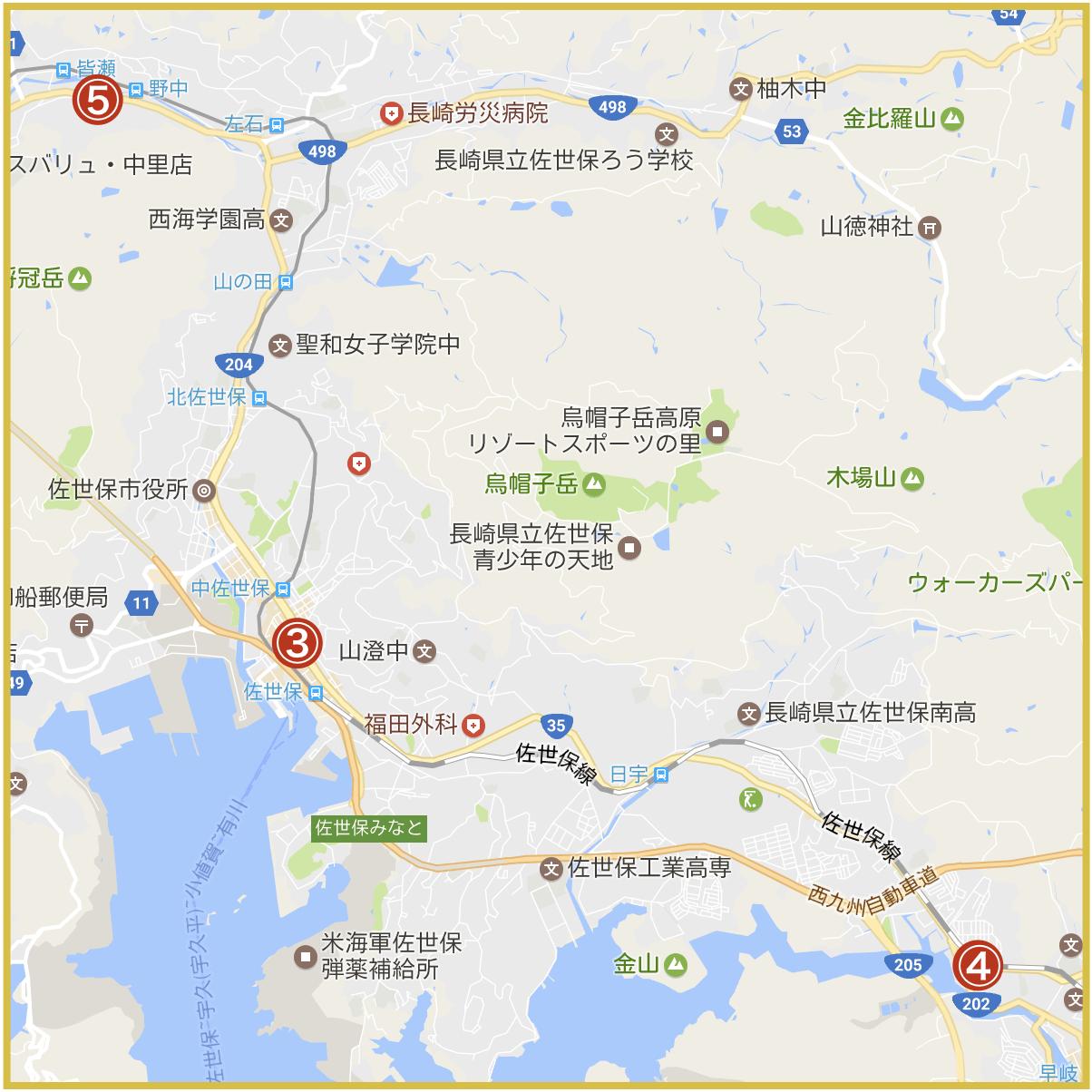 長崎県佐世保市にあるアイフル店舗・ATMの位置