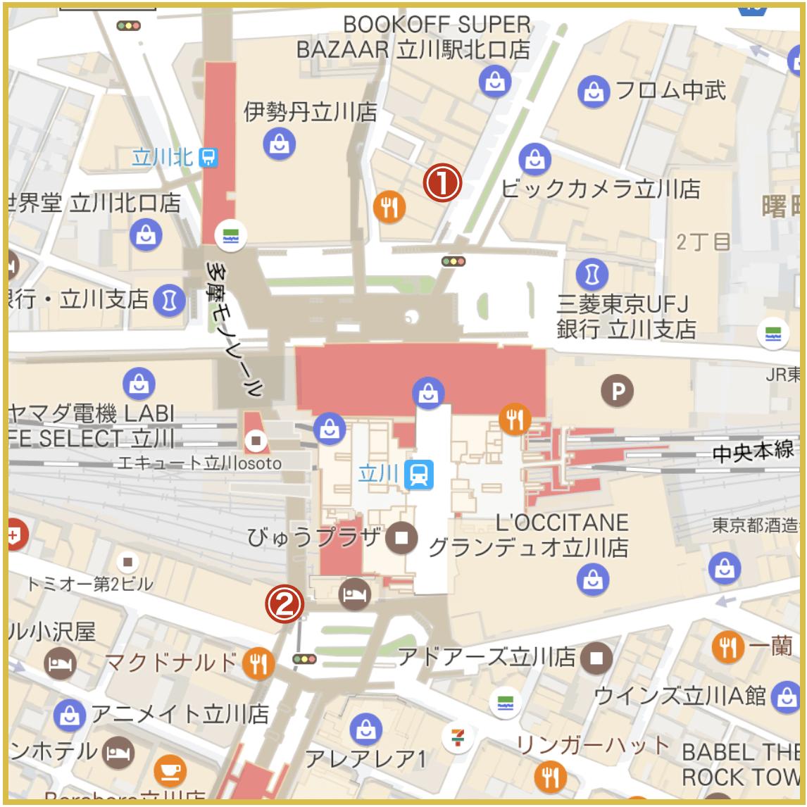 立川駅周辺にあるアコム店舗・ATMの位置