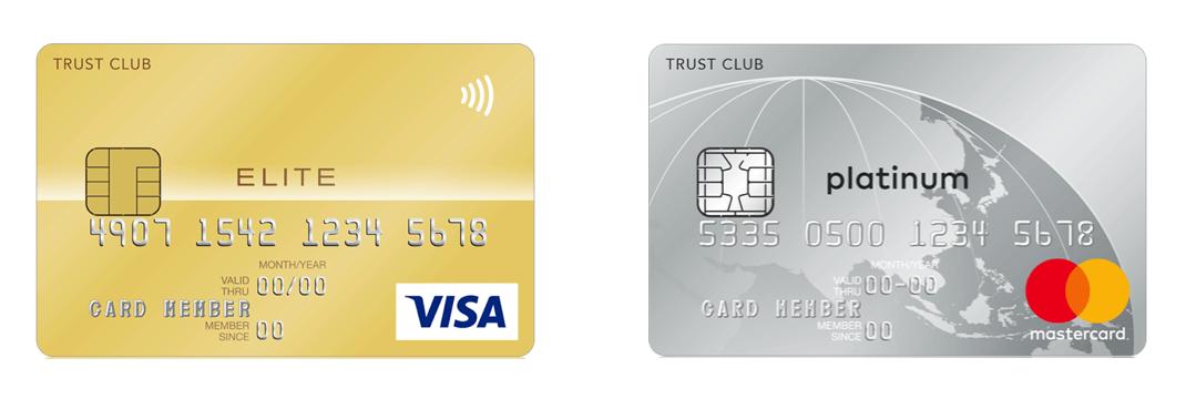 『SuMi TRUST CLUB エリートカード』『TRUST CLUB プラチナマスターカード』のIC付き券面