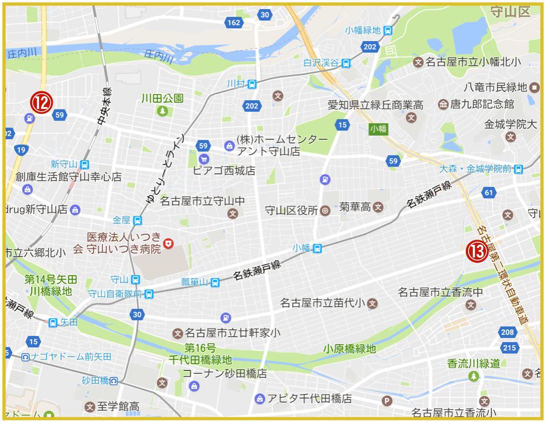 名古屋市守山区にあるアコム店舗・ATMの位置