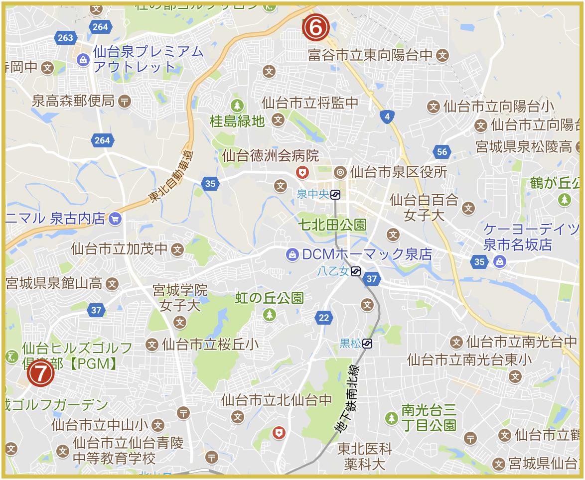 仙台市泉区にあるアコム店舗・ATMの位置(2020年4月版)
