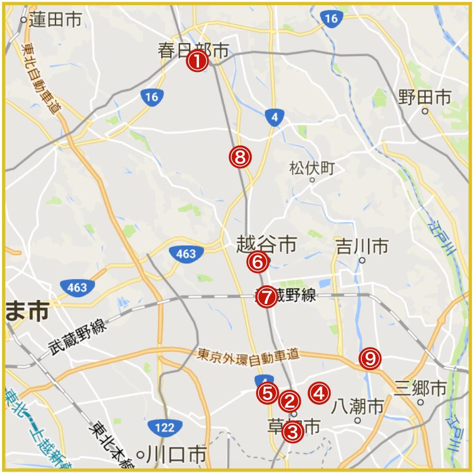 埼玉県東部地域にあるアイフル店舗・ATMの情報