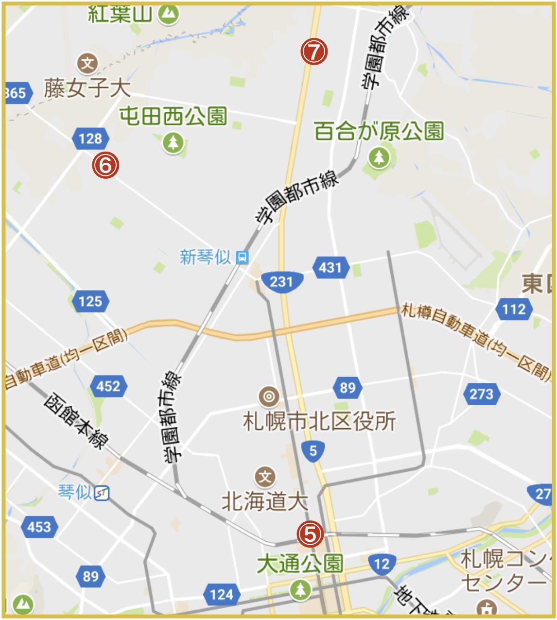 札幌市北区にあるアコム店舗・ATMの位置(2020年4月版)