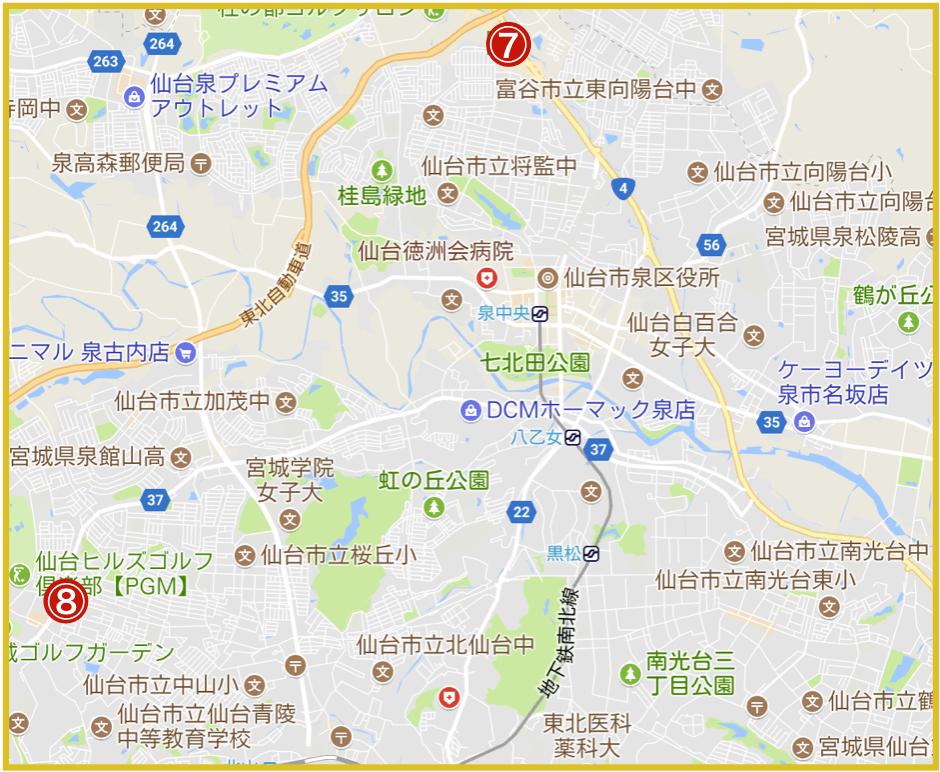 仙台市泉区にあるアコム店舗・ATMの位置