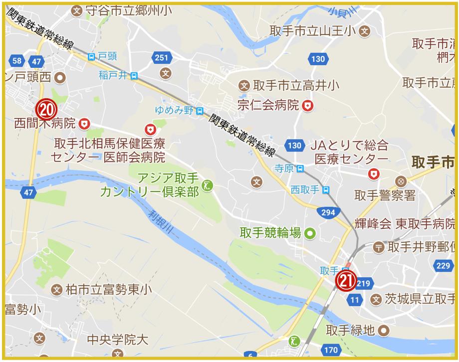 茨城県取手市にあるアコム店舗・ATMの位置