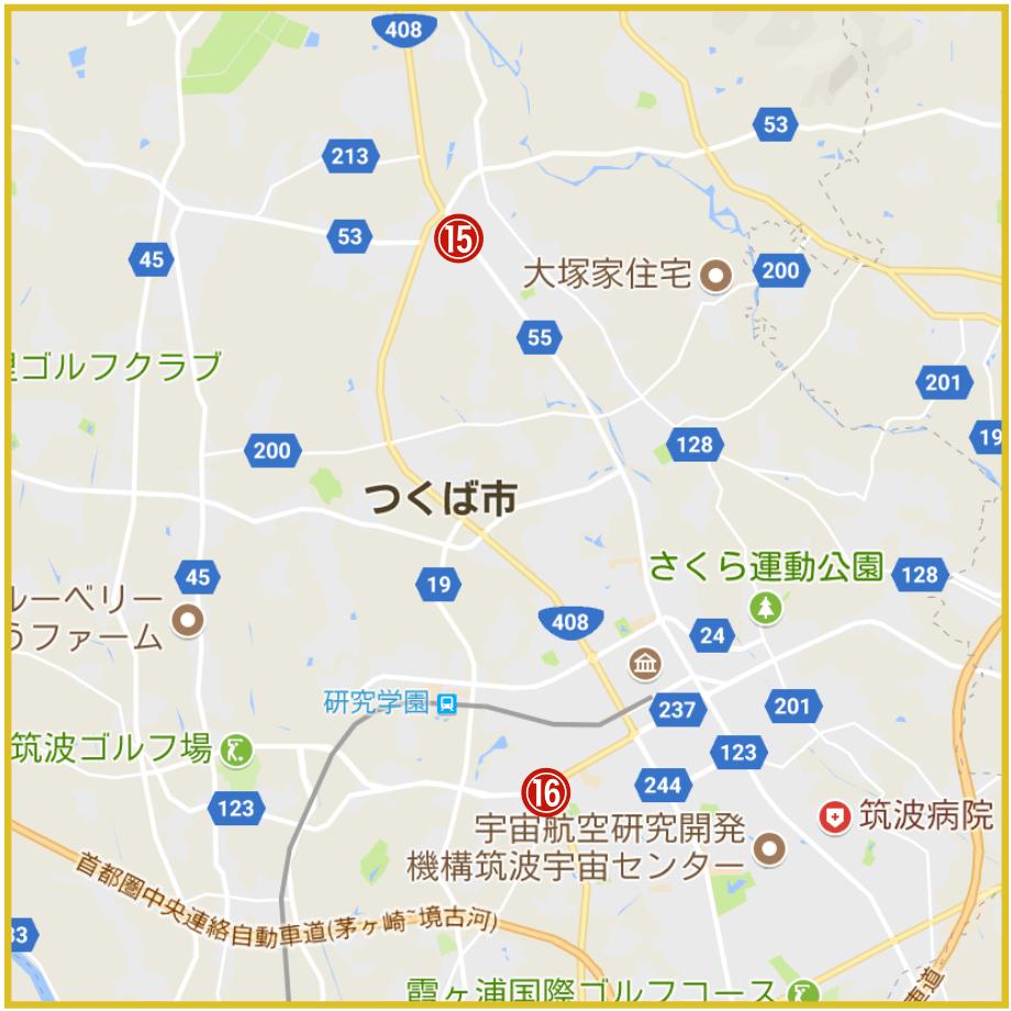 茨城県つくば市にあるアコム店舗・ATMの位置