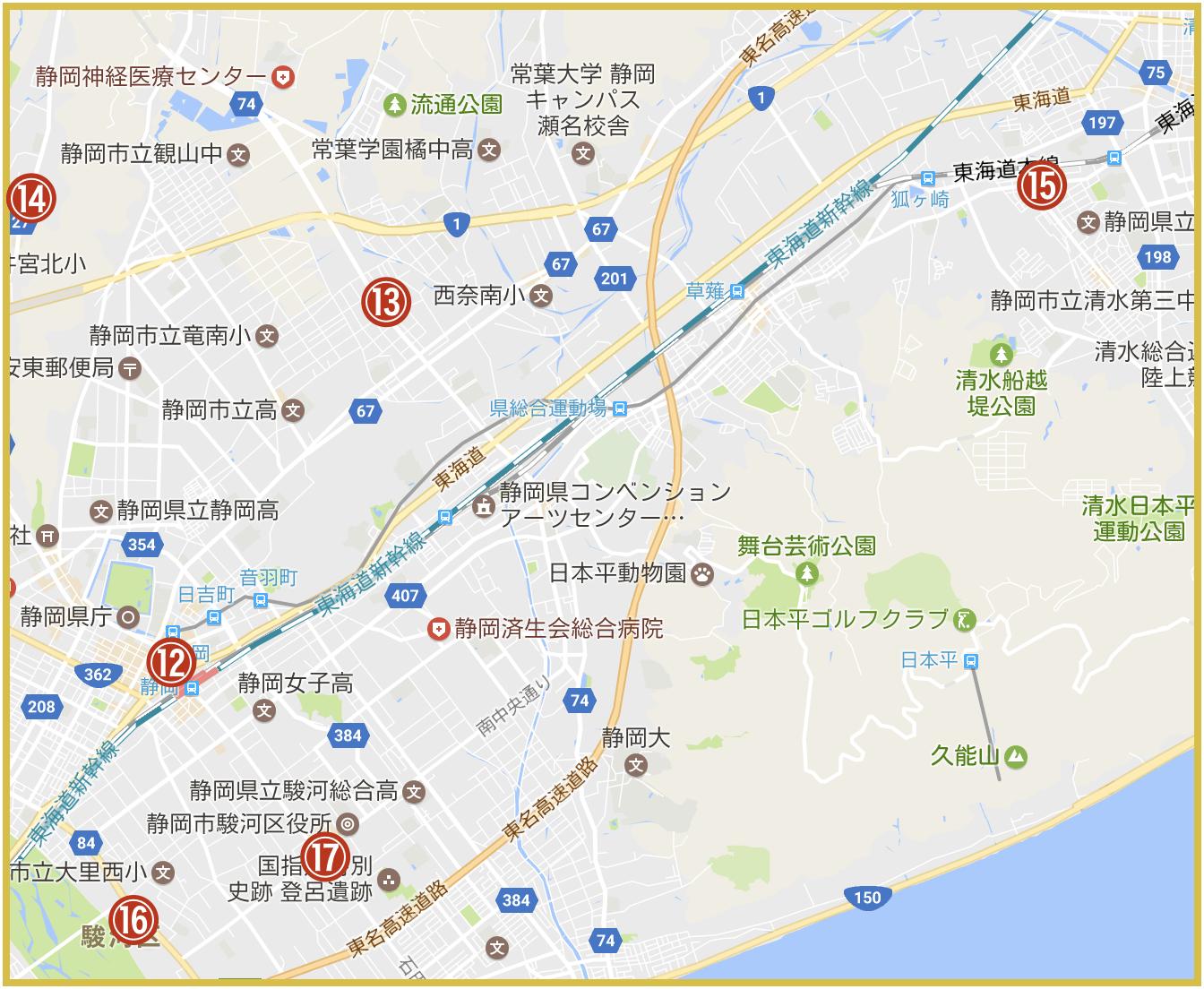静岡県静岡市にあるアイフル店舗・ATMの位置